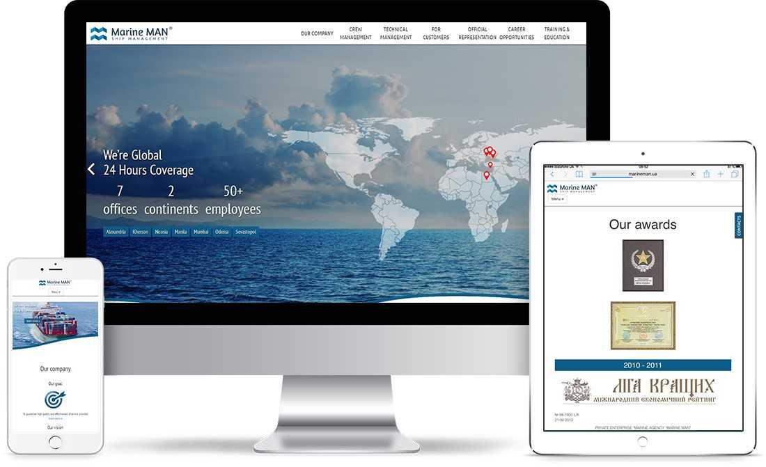 разработка имиджевого сайта для крюингового агентства MarineMan