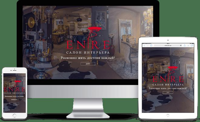 разработка имиджевого сайта Херсон Украина