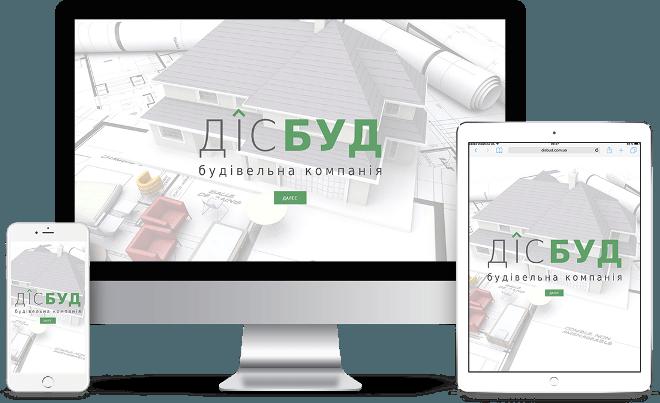 разработка сайта-визитки Херсон Украина