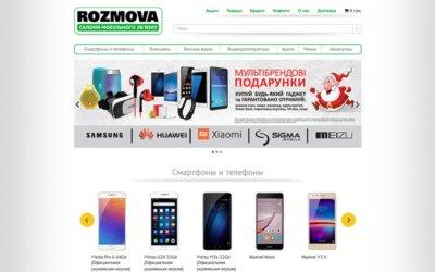 Разработка интернет-магазина для салонов мобильной связи ROZMOVA