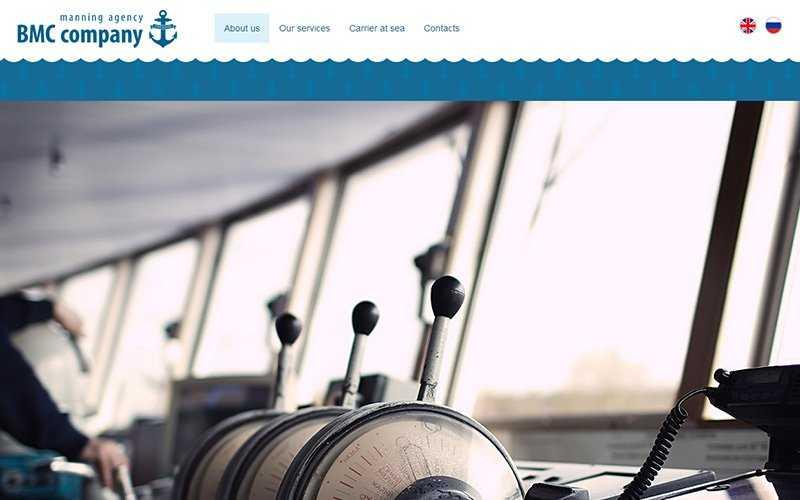 Сайт крюінгового агентства BMC Company