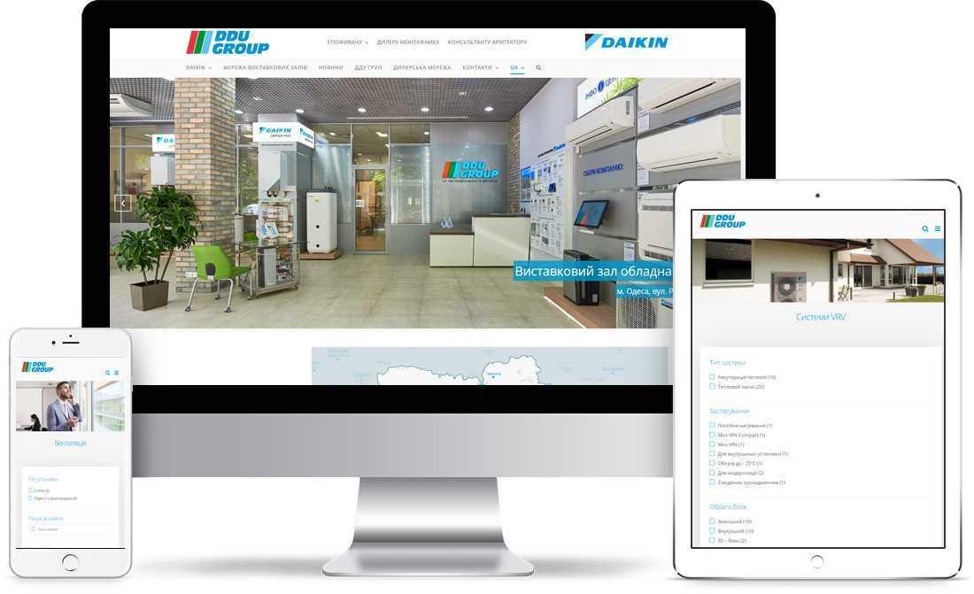 Розробка сайту-каталога для дистріб'ютора DAIKIN в Україні